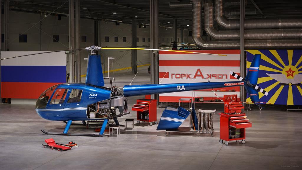Вертолёт Robinson R44 Raven II