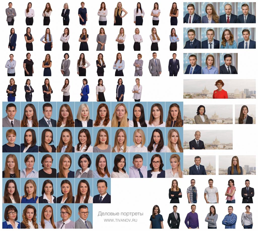 Деловые портреты, осень 2017