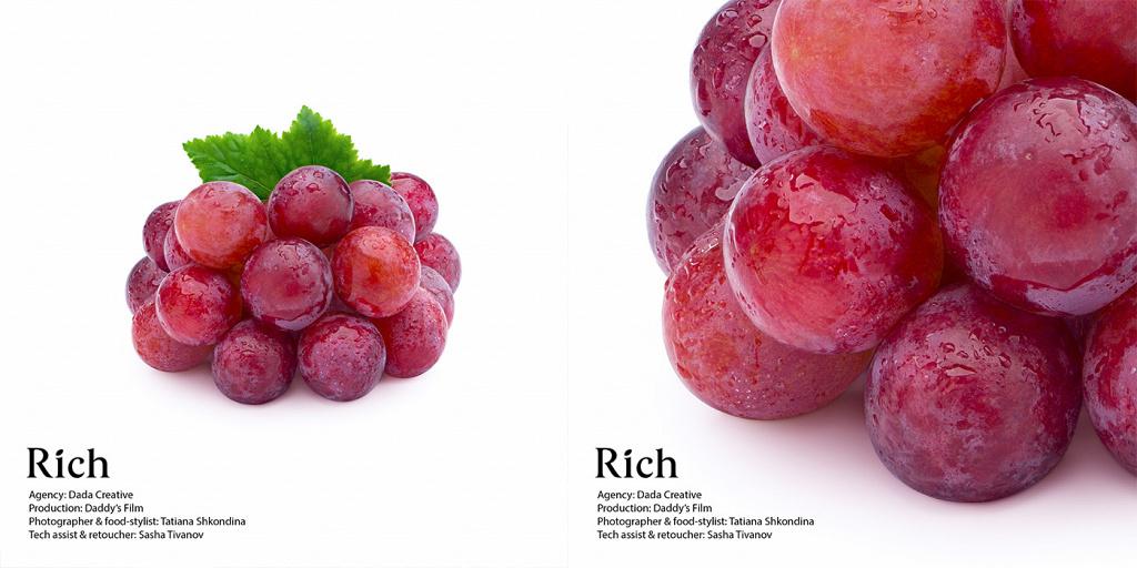 Rich Grape Juice - Сок виноградный