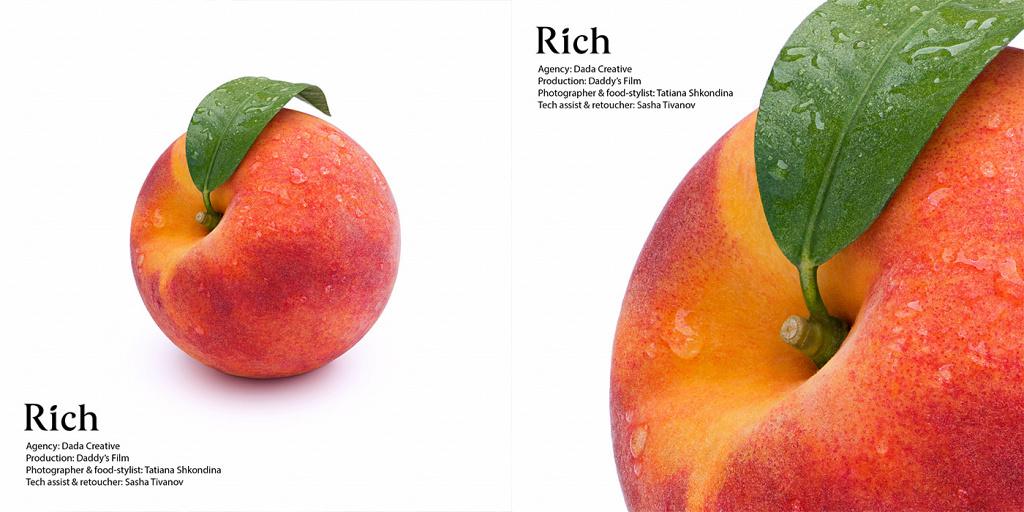 Rich Peach Juice - Персиковый сок