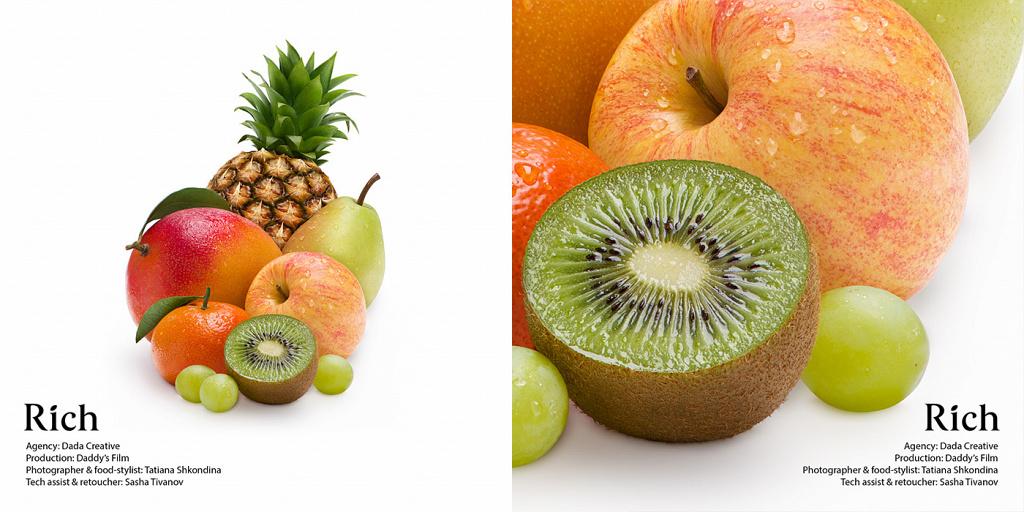 Rich Multifruit Juice - Сок мультифрут