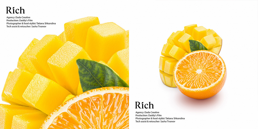 Rich Mango Orange Juice - Сок апельсин и манго