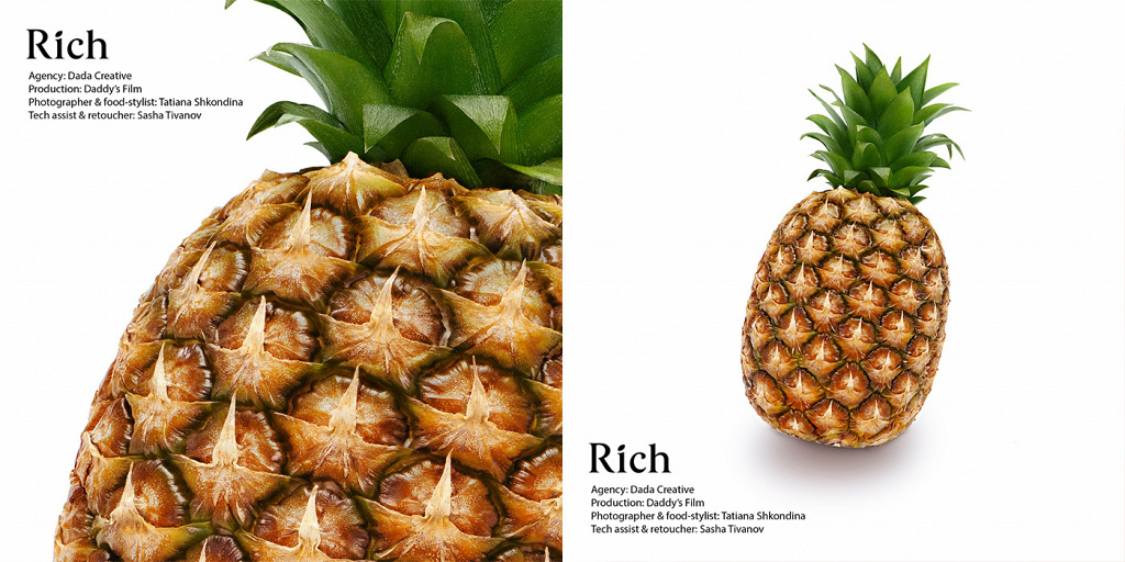 Rich Pineapple Juice - Ананасовый сок