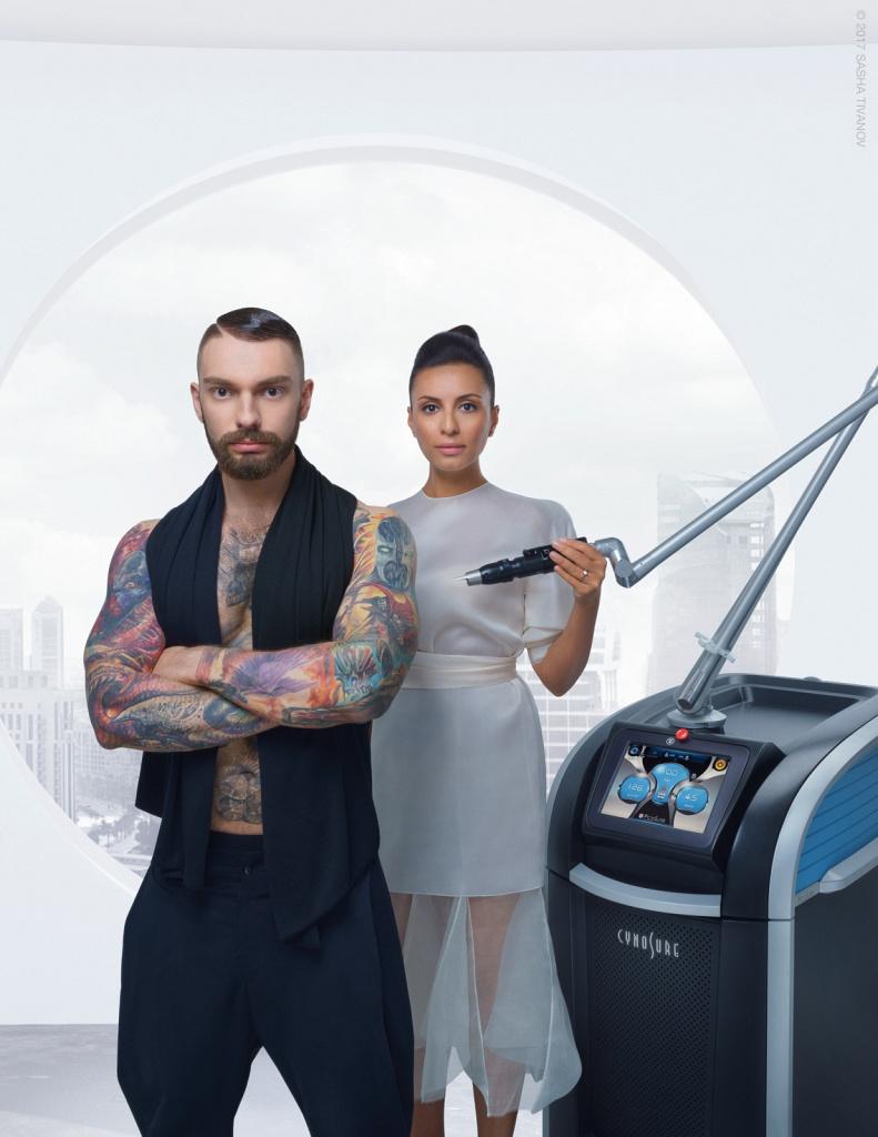 Удаление татуировок в клинике L'Art