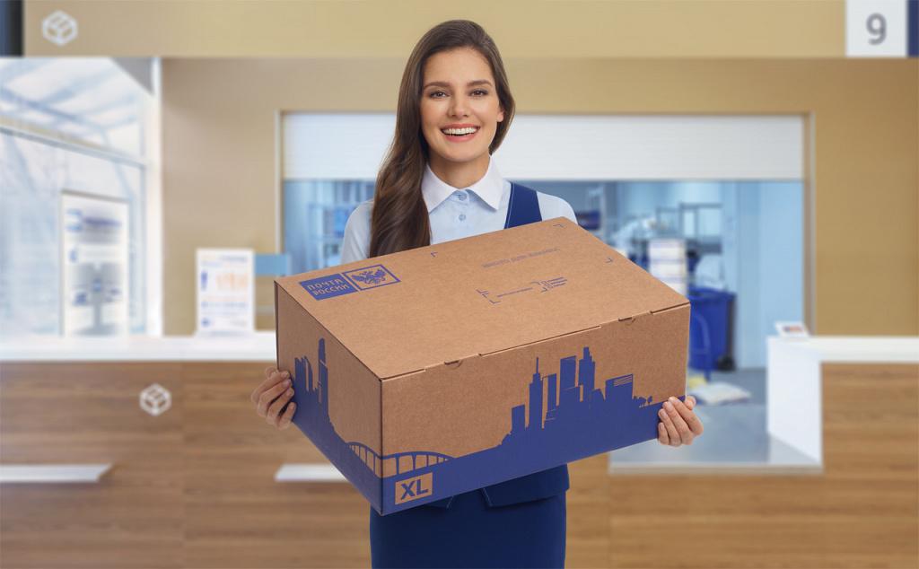 867-pochta-packages-finals-1280px-0000-box-XL.jpg