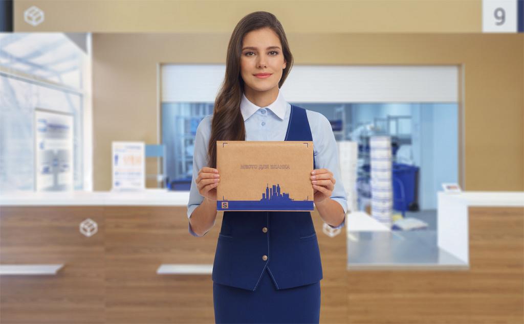 Почта России. Селектор упаковки отправлений