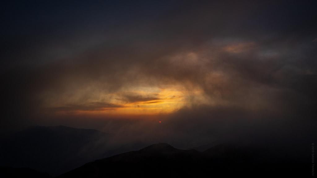 Налетело облако