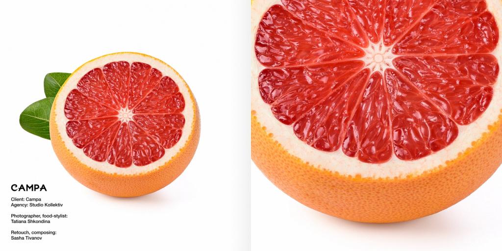 Грейпфрут, рекламная съёмка для соков
