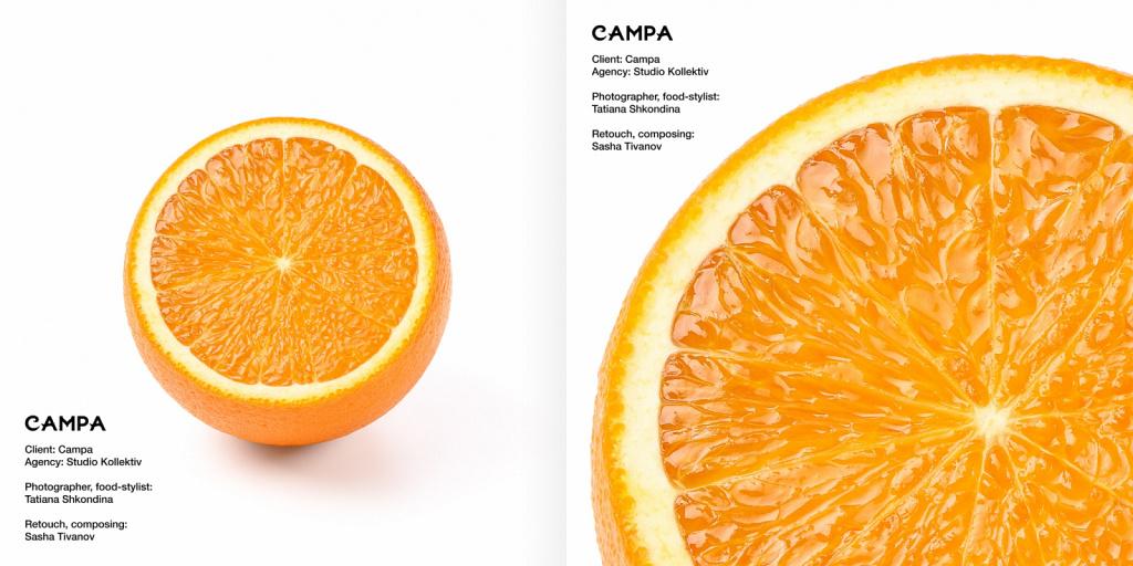 Апельсин, рекламная съёмка для соков