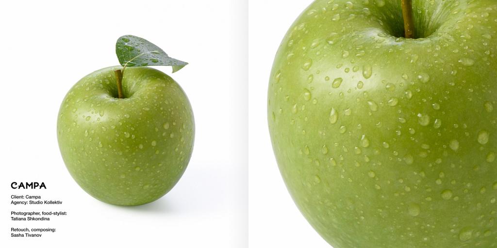 Яблоко, рекламная съёмка для соков